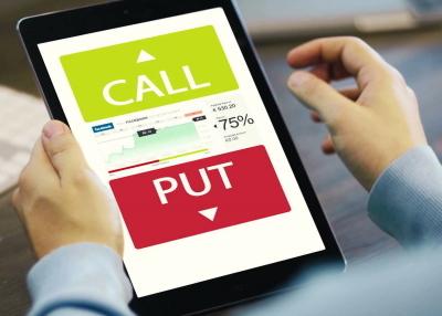 торговля бинарными опционами с планшета