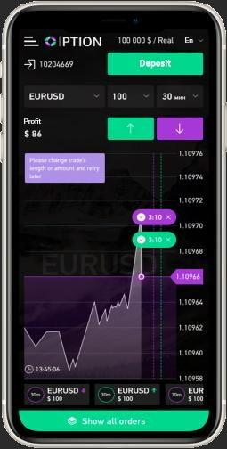 Мобильное приложение GC Option