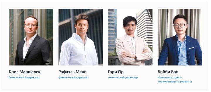 Команда проекта Crypto com chain