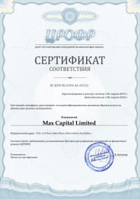 Сертификат PocketOption