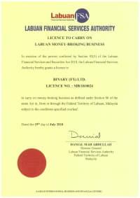 Сертификат Вануату