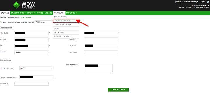 Вкладка «Payment method details»