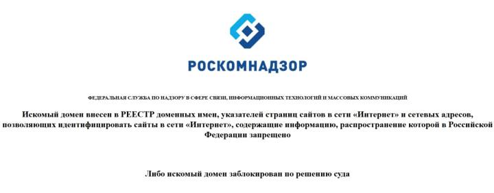 Роскомнадзор запретил домен quotex io