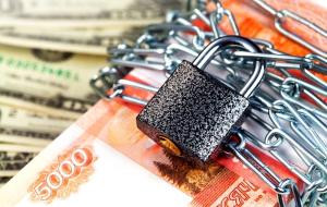 Защита торгового счета в бинарных опционах