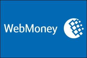 Система WebMoney (Вебмани)