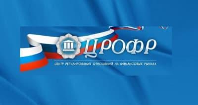 регулятор ЦРОФР лого