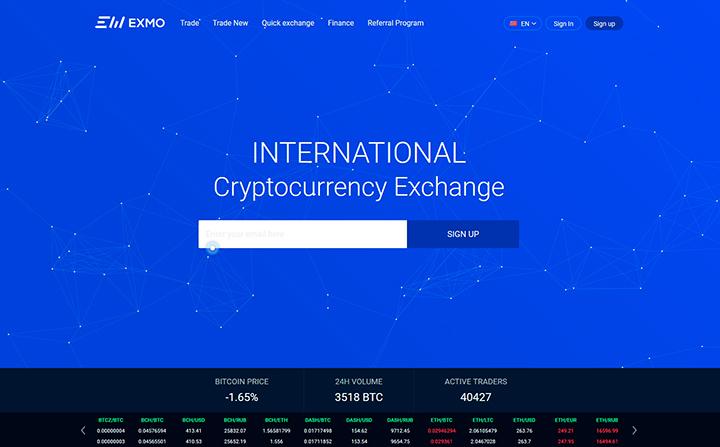 Сайт биржи EXMO