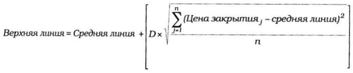 формула расчета верхней линии полос Боллинджера